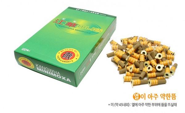 Kanghwa Stick-on mini Moxa - Yellow