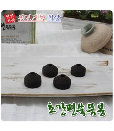 Turtle Smokeless Moxa Cones - Small / 32 pcs in a box