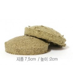 Hwangje Moxa Cone - Large Size