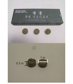 Hwangje Moxa Cone - Small Size