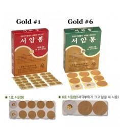 Seoam Acu Press Pellets(Gold Plated)