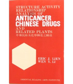 Anti-Cancer Chinese Drug