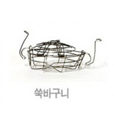Moxa Basket for Hwangje Moxa Device #3