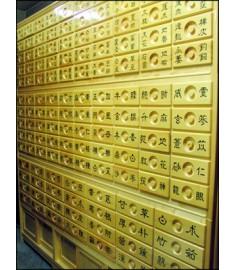 Hansung Wooden Herb Cabinet - Size #10(Grade A)