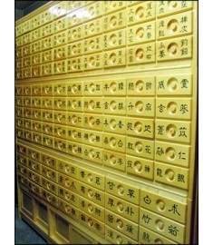 Hansung Wooden Herb Cabinet - Size #8(Grade A)