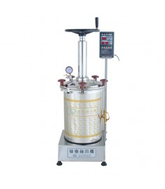 Techno Extractor - 55 Liters(Special Order Required)