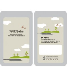 Plastic Standing  Pouch - Gift of Nature (자연의 선물)