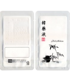Plastic Standing Pouch - Han Yag Aek (韓藥液)