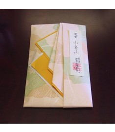 736: Ogurayama 小倉山 소창산 - 15g