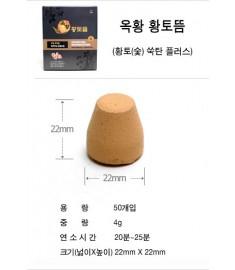 Charcoal Moxa Cones(=Smokeless Moxa Cones)
