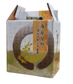 Herb Carrying Box - Circle(건) - Small  $1.00 each