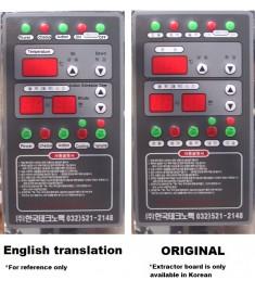 Circuit Board for Korea Techno's Extractor