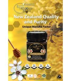 Manuka Honey: UMF 20+  - 250 grams(8.8 oz) by API Health
