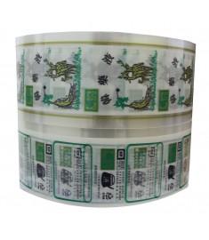 Roll Pouch Set - Hanbang Kunkang(한방건강)