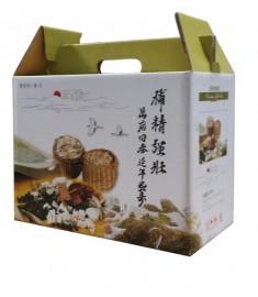 Herb Carrying Box - Basket(한약 50봉) $1.00 each